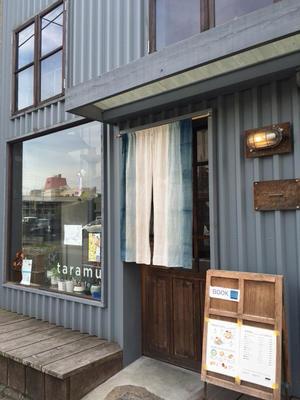 タラムカフェと杜鶴とくるみ保育園とルンバ珈琲Cafe Rinonkaとadoさん個展「いる」と今日の猫たち - ひよこ雑貨店(7冊目)