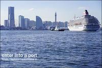 海からの横浜 - すずちゃんのカメラ!かめら!camera!