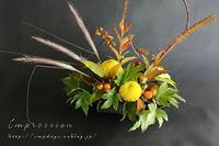 先週の定期装花からペニセタム - Impression Days