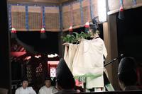 大宮 氷川神社「 観月雅楽演奏会 」 - さいたま日記