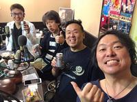 サイバージャパネスク 第606回放送(2018/10/17) - fm GIG 番組日誌