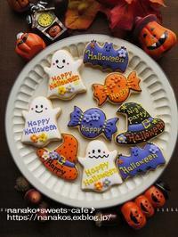 ハロウィンのクッキー*キャンデー - nanako*sweets-cafe♪