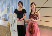祝賀会演奏など - ピアニスト丸山美由紀のページ