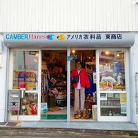 Hanes ヘンリーネック サーマル - 東商店 ブログ