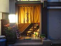 2018.08.19 ふじりんで一杯 北海道一周78 - ジムニーとカプチーノ(A4とスカルペル)で旅に出よう