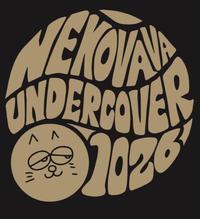 今週末10月26日(金)猫騙LIVE「NEKOVAVAUNDER COVER2018」 - 上杉昇さんUnofficialブログ ~Fragmento del alma~