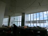マリオットプラチナチャレンジの旅@関西(4)- 大阪マリオット都ホテル - Pockieのホテル宿フェチお気楽日記III