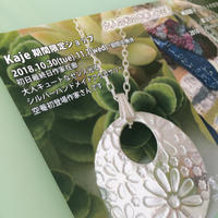 Gallery Shop 空庵にて展示会 - カジェのココロ
