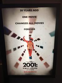 「2001年宇宙の旅」IMAXデジタルで見てきた。 - Suzuki-Riの道楽
