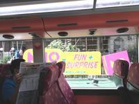 九巴2號巴士@中間道→石硤尾街 - 香港貧乏旅日記 時々レスリー・チャン