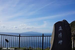 函館車椅子旅行(立待岬) - ~Little Happy~