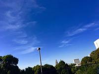 素敵な風水散歩 - Miwaの優しく楽しく☆
