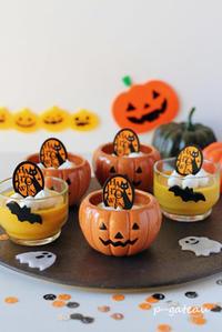 かぼちゃのプリン - 気ままなdiary♪
