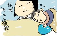 寝相 - みぎ手とひだり手。