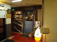 札幌夜パフェ専門店 パフェテリア ミルその3(柑橘アイスティーパフェ) - 苫小牧ブログ