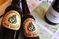 山梨と伊豆をつなぐビール - 月夜にワイン