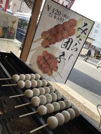 京都 みたらし団子 - はんなりかふぇ・京の飴工房 「憩和井(iwai)  清水五条店」Cafe iwai Kiyomizu-gojo and Kyoto_Candy Shop