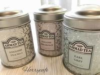 AHMAD TEAの限定紅茶缶と、休日のティータイム - 趣味とお出かけの日記