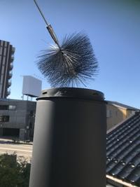 煙突掃除 - ちょんまげブログ
