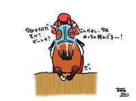 初めてのジャンプと皆勤賞 - おがわじゅりの馬房