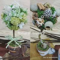 『topiary』 - 34m (miho mama)
