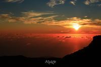 太陽の雫 - Aruku