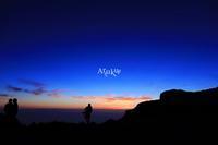 黄昏 - Aruku