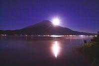 30年10月の富士(1)山中湖の月夜の富士 - 富士への散歩道 ~撮影記~