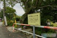 船着場跡とえびす像 - Mark.M.Watanabeの熊本撮影紀行