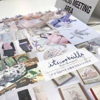 ファッションワールド東京・秋に出展中です - 絵を描くきもち-イツコルベイユ