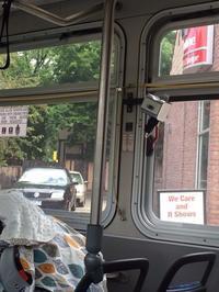 ミネアポリス(Minneapolis)&セント・ポール(St.Paul)界隈で、バスを降りるには - 羽衣ガラスの旅日記