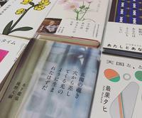 とらきつねの本棚 - 寺子屋ブログ  by 唐人町寺子屋