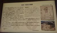 100名城スタンプ宇陀松山城 - ちまんじのカブ日記