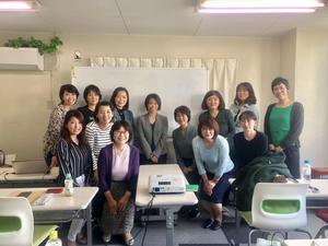 ライン@セミナーに行ってきました。 - 中村 維子のカッコイイ50代になる為のメモブログ