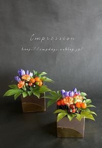 深まる秋 - Impression Days
