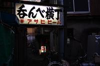 失われゆくもの - HTY photography club