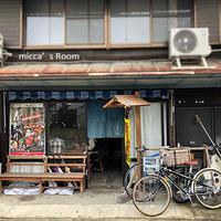 森町「スパイス」ワークショップで本格インドカレーと抹茶チャイを堪能 - micca's Room