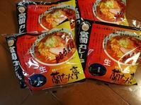 室蘭カレーラーメン - saori note