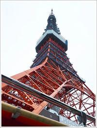 Tokyo Tower - きのう・今日・あした