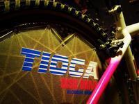 "TIOGA Disk Drive ""TIOGA Tension Disc"" - KOOWHO News"