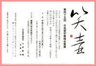 書展 - 松露園 blog