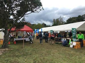 「緑化フェア2018  ロクハ感謝祭」が開催されました。 - 拓伸BLOG