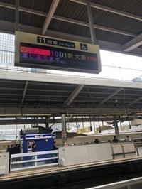 今日は日帰りで神戸 - 日本酒biyori