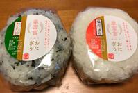 富山のブランド米「富富富」 - いつとこ気まぐれブログ