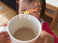 5歳と141日/2歳と177日 - ぺやんぐのブログ