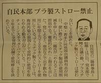 さんき→夢古道の湯 - おでかけごはん