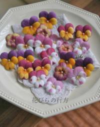 ビオラにアクセサリー金具を付けて ~ テンテンの散歩待ち - 布の花~花びらの行方 Ⅱ