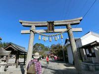 百済王神社(くだらおう)と百済寺跡 - Pilgrim 東西南北巡礼記