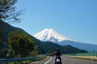 富士山 - まほろば日記