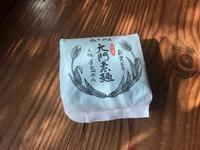 大門素麺 - Studio Okamoto の 徒然日記